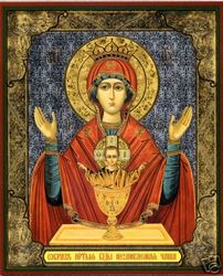 Icon of the Mother of God of the Inexhaustible Chalice.