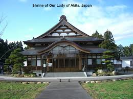 Shrine of Our Lady, Akita.