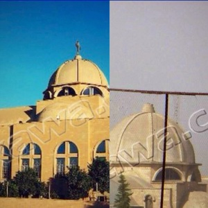 [Cross removed this week from dome of Syriac Orthodox Cathedral, Mosul, Iraq]