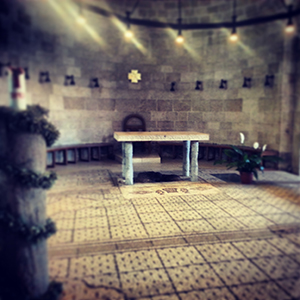 [Altar from the Church of the Multiplication, built along the shores of Galilee over the stone that Jesus used to perform the miracle of the loaves & fish.]